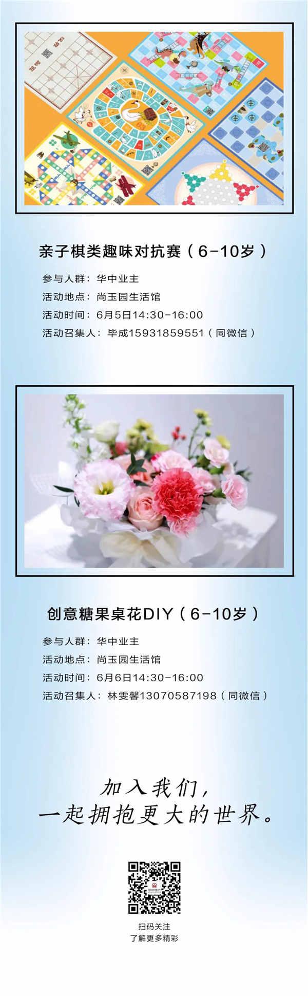 微信图片_20210531112853.jpg